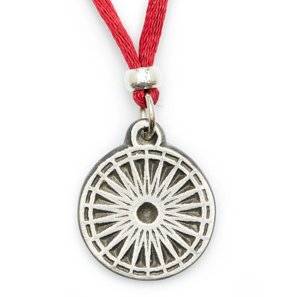 Wisdom / Guidance - With Oracle Wisdom this symbol will help reflect & understand our Inner Guidance.